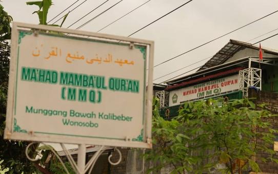 Penerimaan santri baru Pondok Pesantren Ma'had Mamba'ul Qur'an tahun ajaran 2020/2021